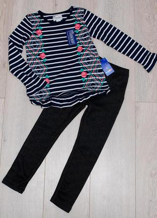 Костюм, комплект реглан и штаны леггинсы lupilu 110-116