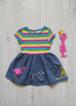 12-18 мес, платье с аппликацией bluezoo.