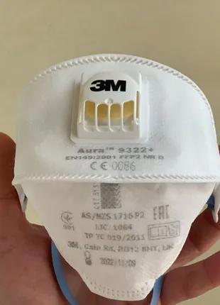 Маска/Респиратор 3М 9322+ Аура. Англия.