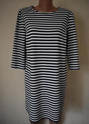 Платье в полоску new look