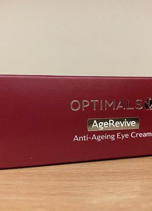 Антивозрастной крем для кожи вокруг глаз optimals age revive