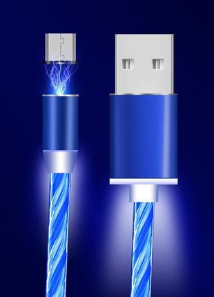 Магнитный кабель c подсветкой и функцией быстрой зарядки