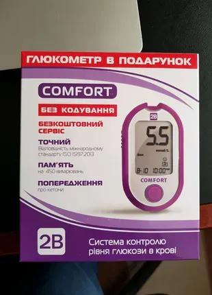 Глюкометр 2B Comfort + 10 тест-полосок