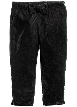 Велюровые брюки h&m 122