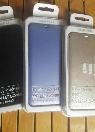 Чехол-книжка Samsung Wallet Cover для Samsung Galaxy A6 A6+ (2018