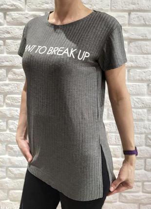 Удлиненная базовая футболка,туника,с разрезами по бокам