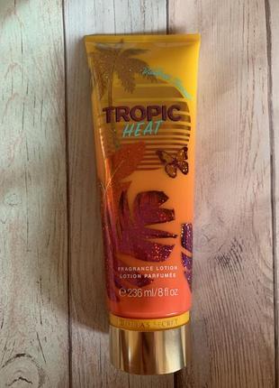 Лосьон для тела victoria's secret tropic heat