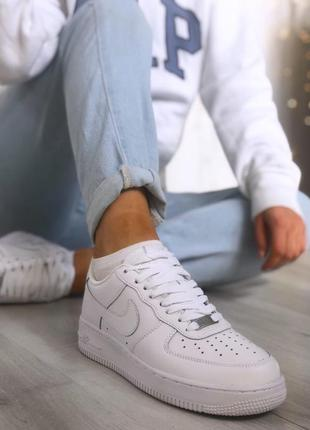 Белые кроссовки унисекс nike air force