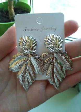 Серьги лепестки листки листья серебристые металлические красив...