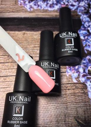 Камуфляжная каучуковая база uk.nail №2