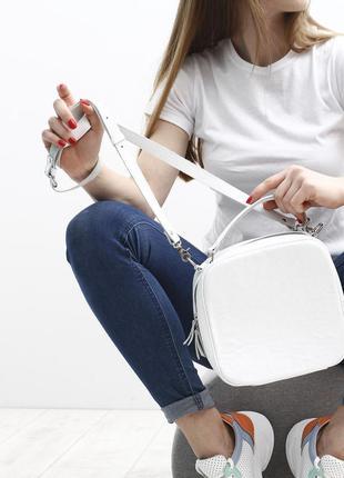 Женская белая сумка из натуральной кожи