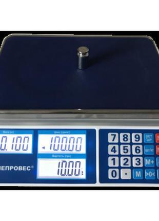 Весы торговые Днепровес до 6, 15, 30 кг (f902h-cl1)