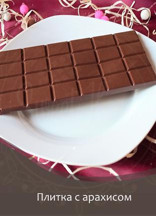 Плитка шоколада с арахисом (шоколад из кэроба)