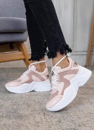 Женские кроссовки кожаные бежевые розовые