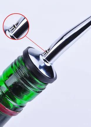 Дозатор гейзер для бутылки