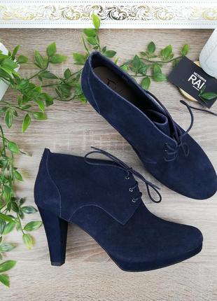 🌿41🌿европа🇪🇺 footglove. замша. красивые ботинки, ботильоны на ...