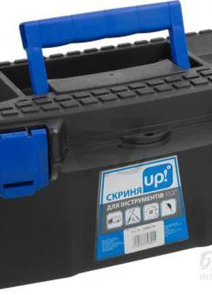 Ящик для инструмента. Кейс пластиковый. Пластиковый ящик