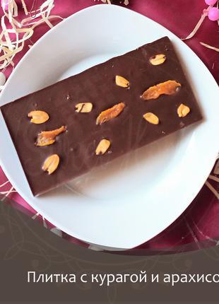Плитка щоколада с курагой и арахисом (шоколад из кэроба)