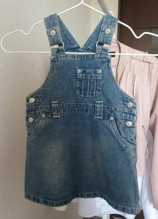 Сарафан джинсовый 86 см распродажа !