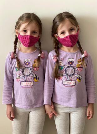 Детские защитные маски