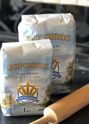 Мука пшеничная высший сорт 50 кг