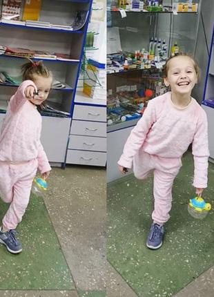 Пушистый мягкий теплый костюм  сердца для девочки 3-5 лет