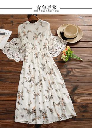 Изумительное шифоновое двойное миди платье   в винтажном стиле