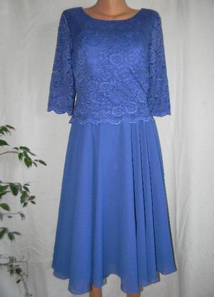 Новое нарядное платье с кружевом jjshouse