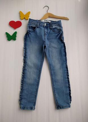 6-7 лет джинсы на девочку denim co