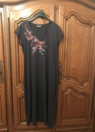 Длинное платье 👗 с цветами