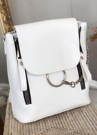 Белая сумка рюкзак с кольцами
