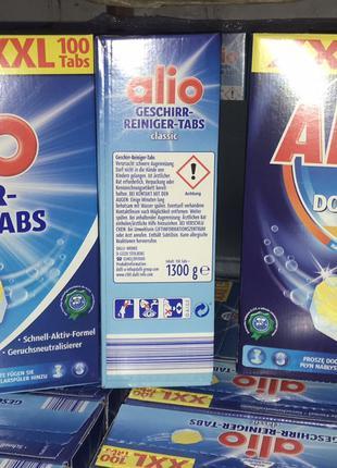 Таблетки для посудомойки,Alio 100шт, denk mit