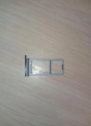Держатель SIM-карты для Samsung G950FD/G955FD dual SIM