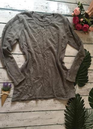 Тёплый свитер реглан джемпер с косами лонгслив кофта