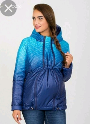 Двусторонняя Куртка-трансформер для беременной