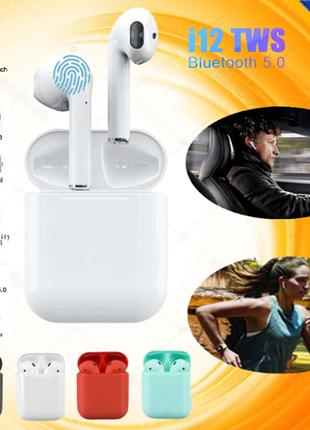 Беспроводные Bluetooth наушники i12 TWS. Лучший аналог Airpods.