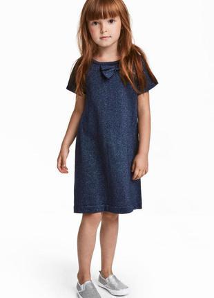 Нарядне плаття для дівчинки від h&m німеччина (110/116)