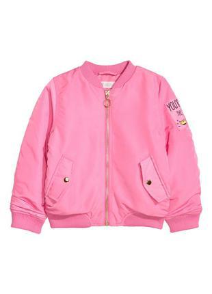 Курточка бомбер для дівчаток від h&m німеччина