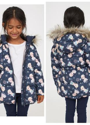 Красива курточка з ельзою від h&m німеччина