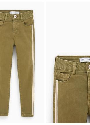 Стильні джинси skinny для дівчинки від zara іспанія