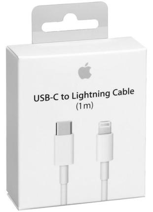 Кабель Apple Lightning to Type-C/USB-C/iPhone 11 Pro/Max/Айфон/