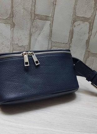 Поясная сумка синяя кожаная италия