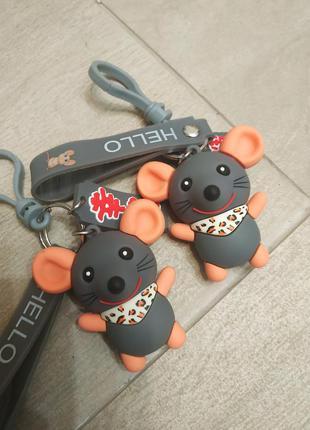 Год мышки 🐭 милые мышки крутой брелок