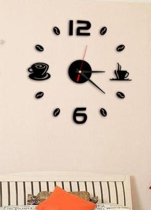 Настенные часы 3D декор Время кофе
