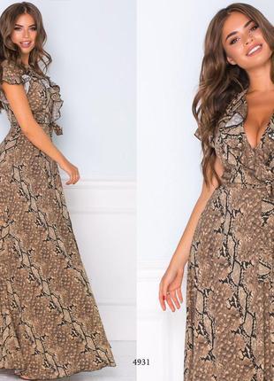 Шикарное летнее платье р.42-46