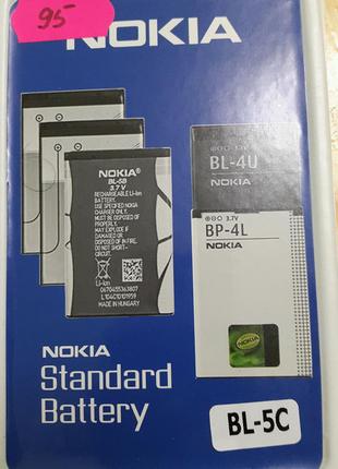 Акамулятор для Nokia  BL-5C