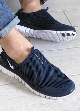 🔺 мужские кроссовки nike
