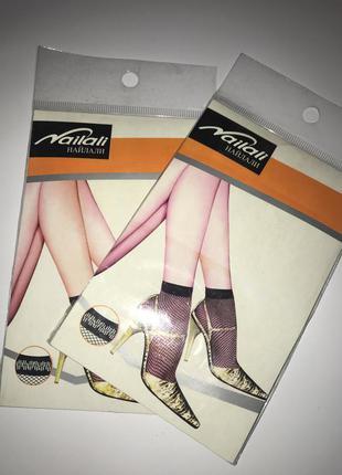 Безразмерные носочки сеточкой