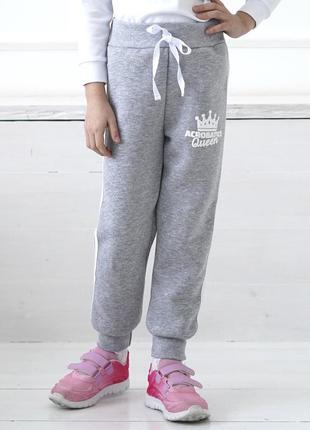 🔥крутые теплые штаны на флисе с манжетами