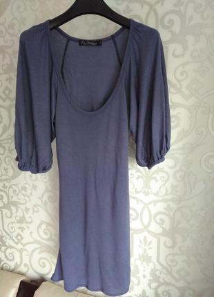 #розвантажуюсь платье туника kira plastinina